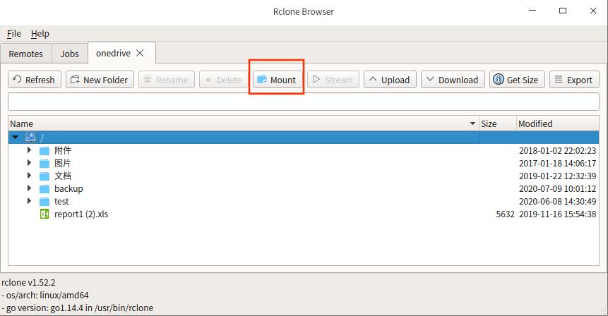 在Deepin Linux操作系统中如何连接Microsoft OneDrive在Deepin Linux操作系统中如何连接Microsoft OneDrive