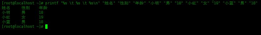 Linux中printf命令使用实例Linux中printf命令使用实例