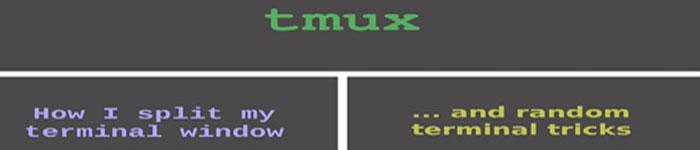如何使用Tmux终端多开工具