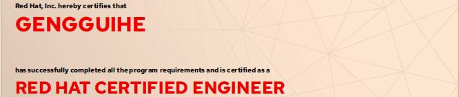 捷讯:耿桂合7月28日北京顺利通过RHCE认证。