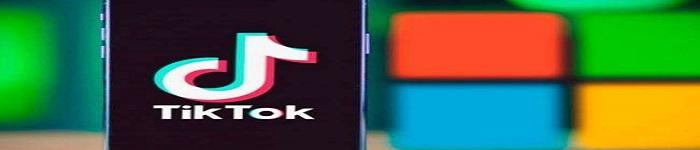大家说说微软买下TikTok,然后干嘛?