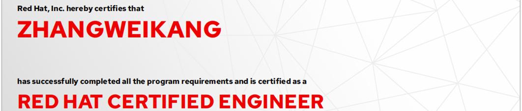 捷讯:张维康7月28日北京高分通过RHCE认证。