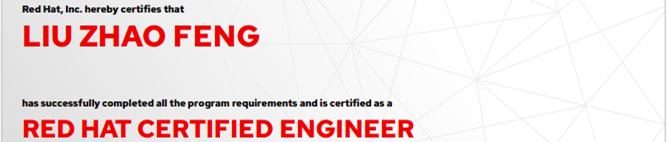 捷讯:刘兆峰7月24日北京顺利通过RHCE认证。