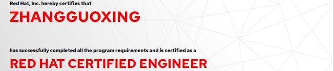 捷讯:张国兴7月29日北京顺利通过RHCE认证。