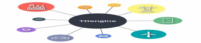 TDengine核心功能全部开源