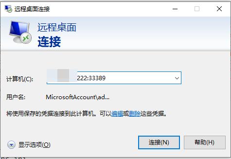 用FRP做内网穿透使用远程桌面连接家里的windows电脑用frp做内网穿透使用远程桌面连接家里的windows电脑