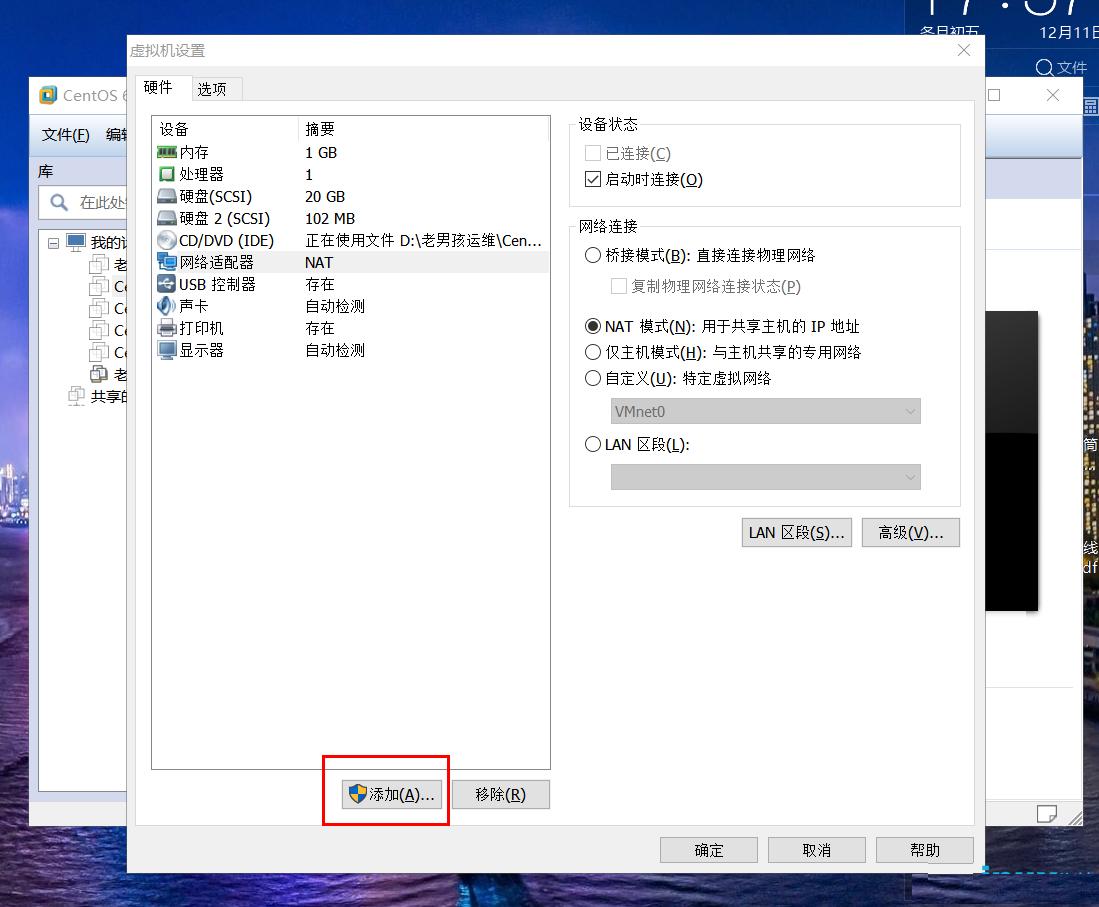 如何在VMware虚拟机上绑定Linux双网卡配置如何在VMware虚拟机上绑定Linux双网卡配置