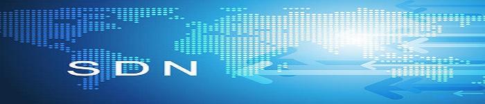 广域网SDN架构