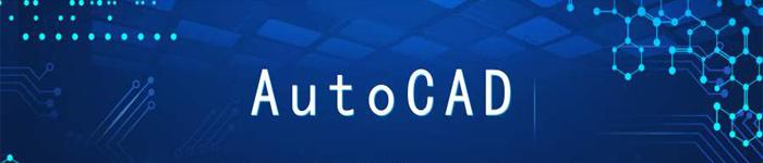 携手统信,中望CAD预装版适配UOS