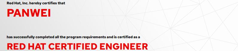 捷讯:潘伟9月18日北京顺利通过RHCE认证。