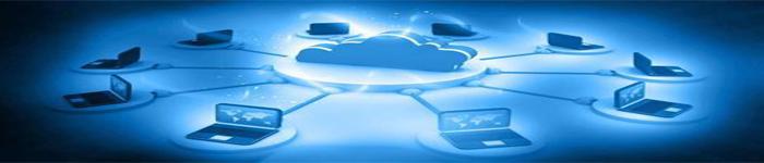 云计算技术在家庭办公环境的应用
