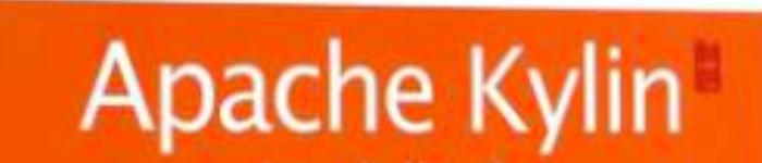 《ApacheKylin权威指南》pdf电子书免费下载