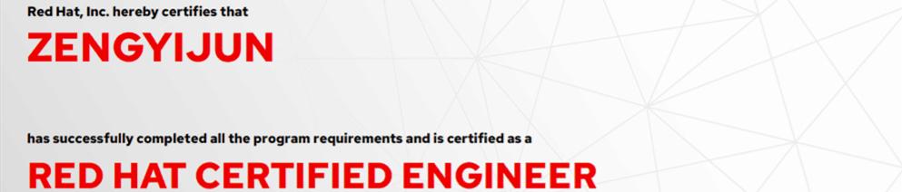 捷讯:曾一钧10月16日上海顺利通过RHCE认证。