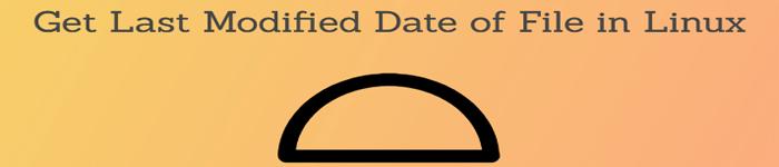 在Linux中如何查看文件的修改日期