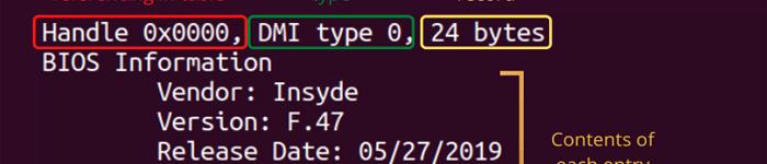 使用Dmidecode获取硬件信息使用实例