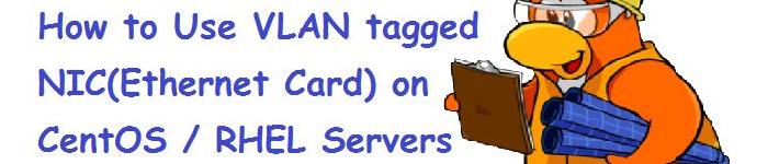 如何在Linux上划分VLAN