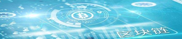全球央行数字货币正在引领数字经济!