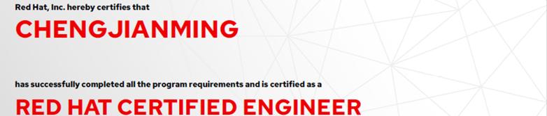 捷讯:程建名11月21日深圳顺利通过RHCE认证。