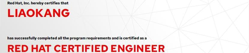 捷讯:廖康11月26日上海顺利通过RHCE认证。
