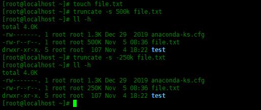 如何在Linux中使用 Truncate 命令如何在Linux中使用 Truncate 命令