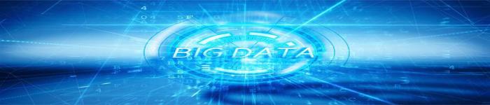 大数据技术之于网络安全分析