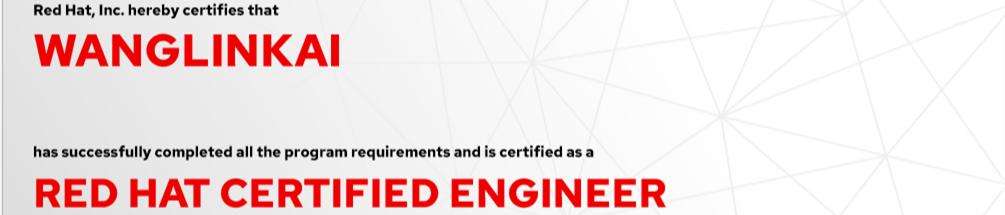 捷讯:王林凯12月3日北京顺利通过RHCE认证。