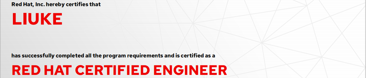 捷讯:刘克12月4日北京顺利通过RHCE认证。