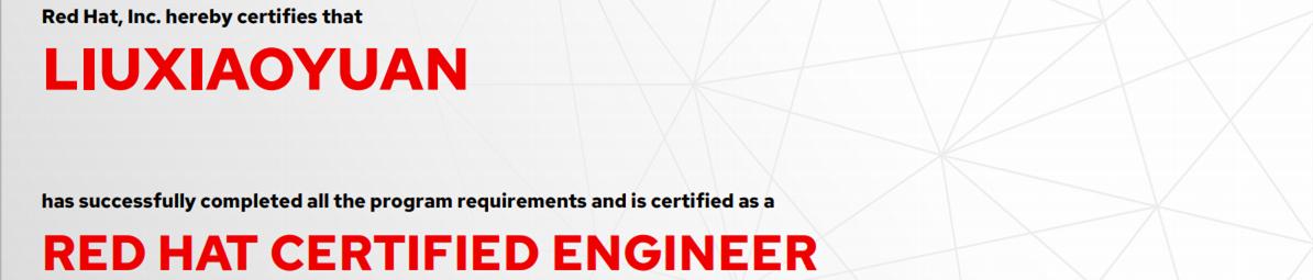 捷讯:刘潇渊12月14日北京顺利通过RHCE认证。