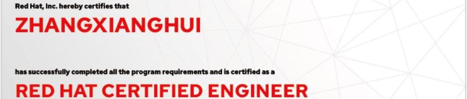 捷讯:张向辉12月4日北京顺利通过RHCE认证。