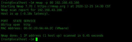 nmap命令常用实例nmap命令常用实例