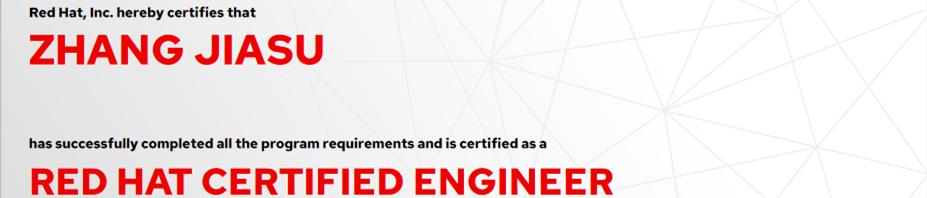 捷讯:张佳粟12月31日上海顺利通过RHCE认证。