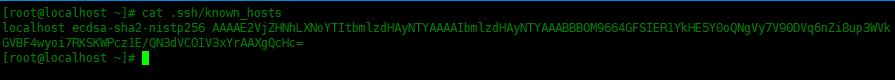 如何自动接受SSH密钥指纹?如何自动接受SSH密钥指纹?