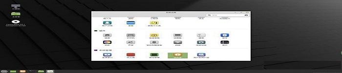 非常方便的软件源更新Linuxmint 20.1