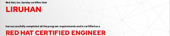 捷讯:李如汉3月15日北京顺利通过RHCE认证。