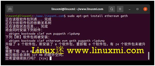 如何在Ubuntu Linux上开采以太坊?如何在Ubuntu Linux上开采以太坊?