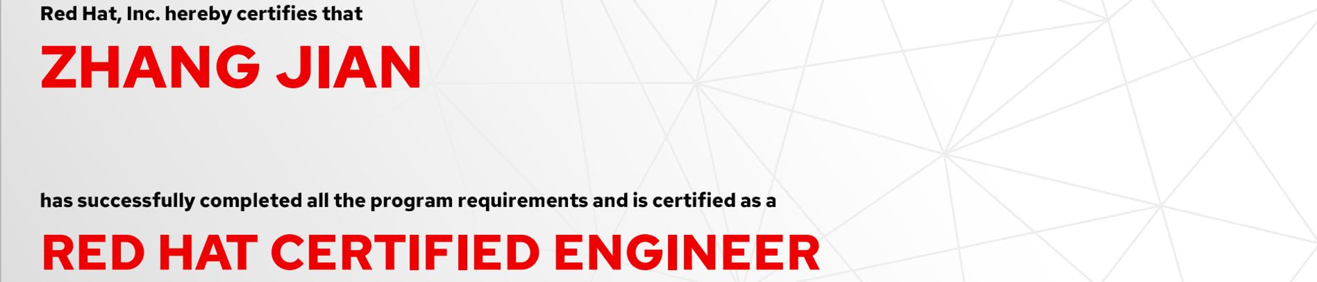 捷讯:张建5月24日北京顺利通过RHCE认证。