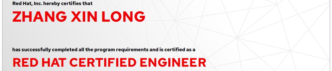 捷讯:张鑫龙5月24日北京顺利通过RHCE认证。