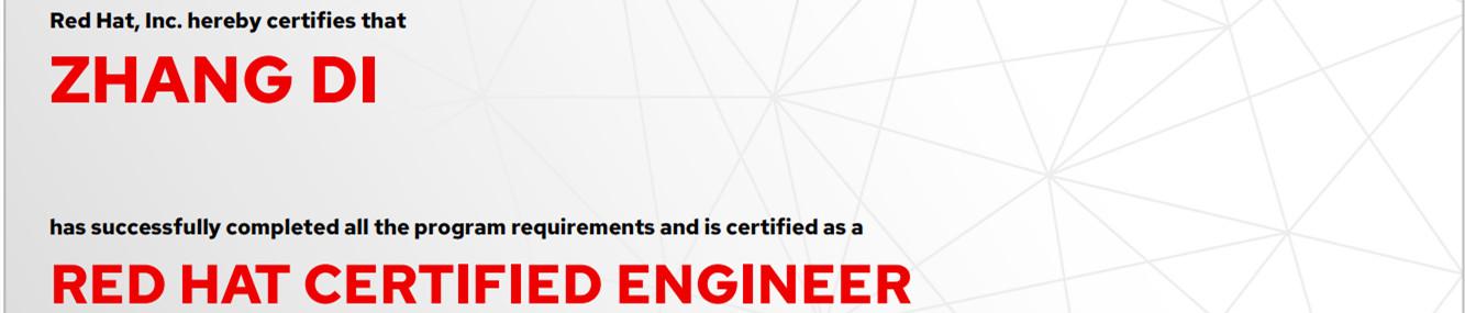 捷讯:张迪5月26日北京顺利通过RHCE认证。