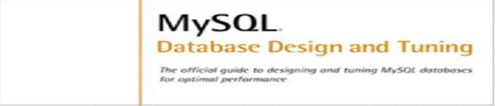 《MySQL数据库设计与调整》pdf版电子书免费下载