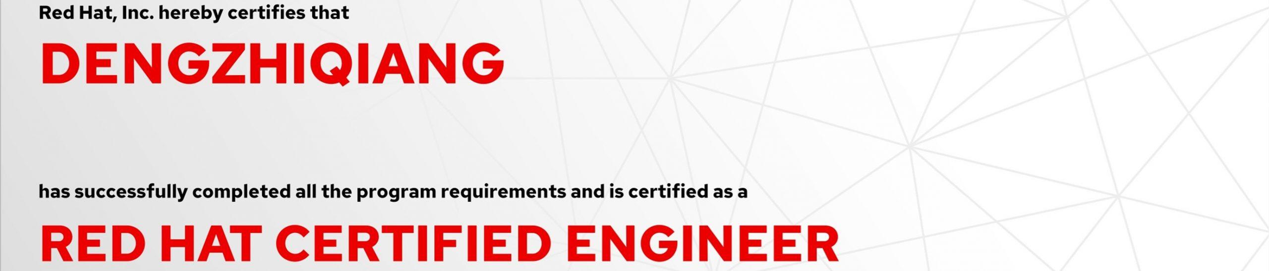 捷讯:邓志强6月9日北京顺利通过RHCE认证。