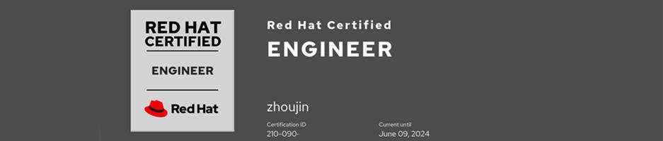 捷讯:周进6月9日深圳顺利通过RHCE认证。