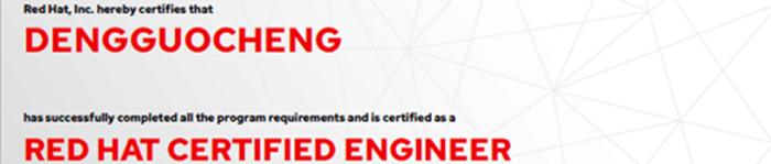 捷讯:邓国城6月8日深圳顺利通过RHCE认证。