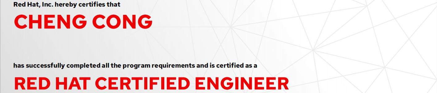 捷讯:成聪5月31日上海顺利通过RHCE认证。