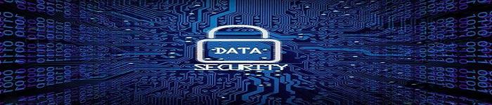 合规之数据安全治理