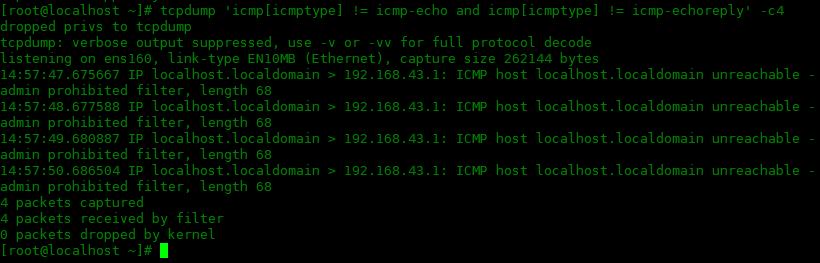 tcpdump 命令的个常用选项:三tcpdump 命令的个常用选项:三