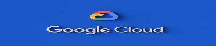 谷歌云能否吸引更多的企业用户?
