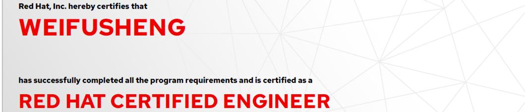 捷讯:魏富生9月6日北京顺利通过RHCE认证。