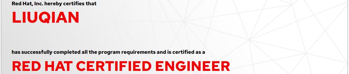 捷讯:刘铅9月6日北京顺利通过RHCE认证。