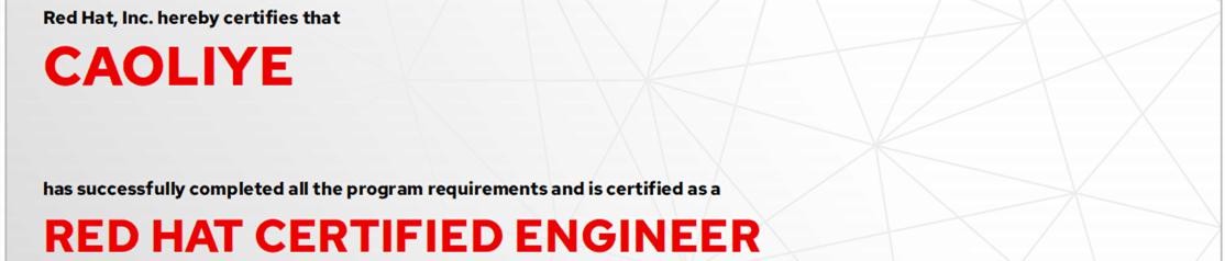捷讯:曹立业9月6日北京顺利通过RHCE认证。