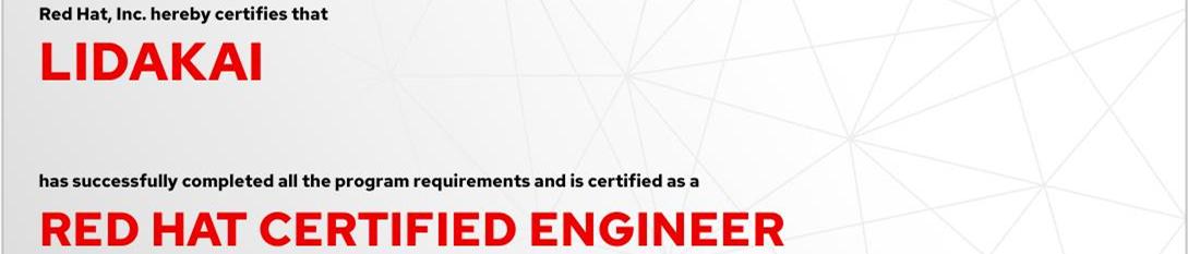 捷讯:李大凯9月6日北京顺利通过RHCE认证。